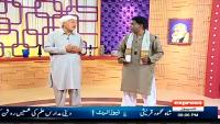 Darling 10th May 2015 by Khalid Abbas Dar on Sunday at Express News