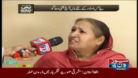 Pas e Pardah 10th May 2015 by Nadia Naqi on Sunday at News One