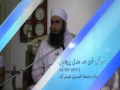Maulana Tariq Jameel Bayan Mobile Phones & Our Problems