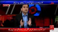 Daleel 11th May 2015 by Adil Abbasi on Monday at 92 News HD
