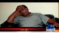 Court Number 5 - 11th May 2015 by Amina Kabir on Monday at Samaa News TV