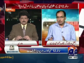Capital Talk 12th May 2015 by Hamid Mir on Tuesday at Geo News