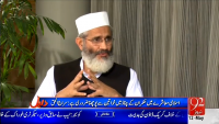 Daleel 12th May 2015 by Adil Abbasi on Tuesday at 92 News HD