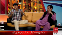 Himaqatain 12th May 2015 by Aftab Iqbal on Tuesday at 92 News