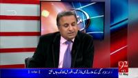 Muqabil 12th May 2015 by Rauf Klasra on Tuesday at 92 News HD