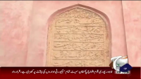 Aik Din Geo k Sath 15th May 2015 by Sohail Warraich on Friday at Geo News