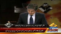 Belaag 15th April 2015 by Ejaz Haider on Friday at Capital TV