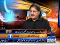 News Beat 17th May 2015 by Paras Khursheed on Sunday at Samaa News TV