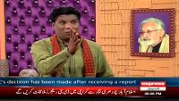 Darling 17th May 2015 by Khalid Abbas Dar on Sunday at Express News