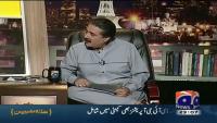 Khabar Naak 17th May 2015 by Aftab Iqbal on Sunday at Geo News