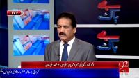 Bebaak 18th May 2015 by Khushnood Ali Khan on Monday at 92 News HD