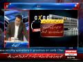 Takraar 18th May 2015 by Imran Khan on Monday at Express News