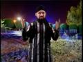 Baray Peer Manqabat