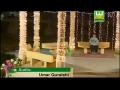 Ho Karam Tajdar-e-Madina