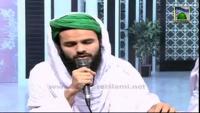 Give Thanks to ALLAH - Hamd