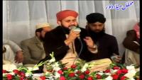Mefil e Naat At Samna Bad Lahore