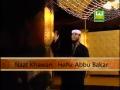 Salaam Us Par