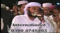 Ashab-e-Muhammad Haq Kai Wali