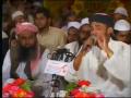 Nabion Kai Imaam Aaey