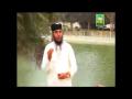 Muhammad Magar Mustafa Ban Key Aye