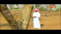 Lo Madinay Ki Tajalli