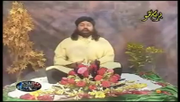 Haq Bahoo Peer Da Deewana