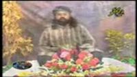 Manqabat Haq Sultan Bahoo