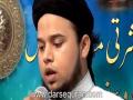 Laila Tul Qadar