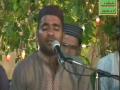 Mehfil-e-Naat (wo suy lala zaar phirty hain)