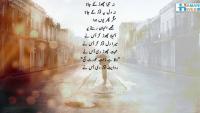 Wafa Hai Zaat Aurat Ki
