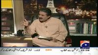 Khabar Naak 23rd May 2015 by Aftab Iqbal on Saturday at Geo News