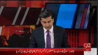 Daleel 25th May 2015 by Adil Abbasi on Monday at 92 News HD