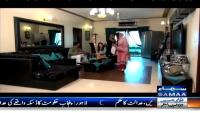 Court Number 5 - 25th May 2015 by Amina Kabir on Monday at Samaa News TV