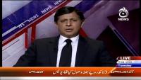 Islamabad Tonight 26th May 2015 by Rehman Azhar on Tuesday at Ajj News TV