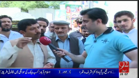 Daleel 27th May 2015 by Adil Abbasi on Wednesday at 92 News HD