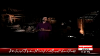 Shabir Tou Dekhe Ga 27th May 2015 by Ali Rizvi on Wednesday at Express News