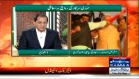Qutb Online 28th May 2015 by Bilal Qutb on Thursday at Samaa News