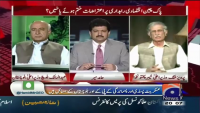 Capital Talk 28th May 2015 by Hamid Mir on Thursday at Geo News