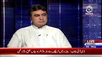 Islamabad Tonight 28th May 2015 by Rehman Azhar on Thursday at Ajj News TV