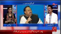 Bebaak 28th May 2015 by Khushnood Ali Khan on Thursday at 92 News HD
