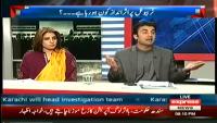 Insight 31st May 2015 by Saleem Bukhari on Saturday at Waqt News