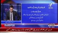 Islamabad Tonight 1st June 2015 by Rehman Azhar on Monday at Ajj News TV