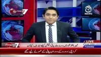 Pakistan At 7 - 2nd June 2015 by Shazia Khan on Tuesday at Ajj News TV