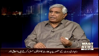 Assignment 2nd June 2015 by Aniqa Nisar on Tuesday at Waqt News