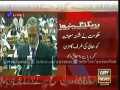 Budget Speech 2015-16 Pakistan by Ishaq Dar