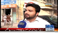 News Beat 5th June 2015