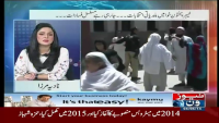 10PM With Nadia Mirza 5th June 2015