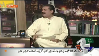 Khabar Naak 6th June 2015