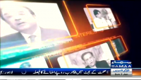 News Beat 7th June 2015