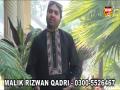 Mouj E Gham Dhar Main